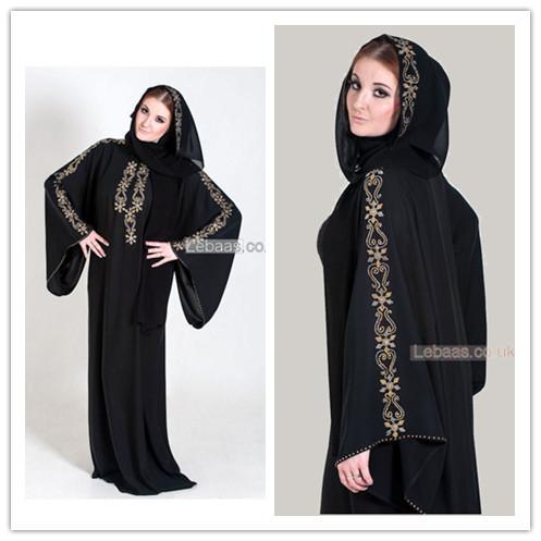 Мусульманская одежда One Vision Kaftan a001