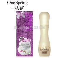 1pcs 8X Silk protein tender skin whitening essence milk cream 100ml Brighten skin color Whitening face care Lotion