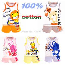 wholesale infant set