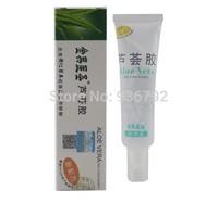 2pcs 100% aloe vera gel Essence cream repair acne scars Freckles Sensitive Whitening face skin care cream free shipping