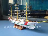 1:300 Endeavour training Ship sailboat motor boat model Multi Colored Parts kit