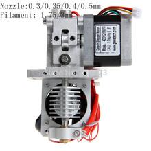 Hotsale JIETAI 0.4mm Nozzle 3mm filament hotend GT9S assembled extruder 3d printer