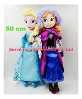 Best sal!The most popular doll 50 cm,frozen doll ,20 Inch Elsa & Anna Plush Dolls toys,chritmas Kids Dolls  Free shipping.