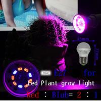 e27 led grow light  Married Diamond lens Pay Smallest  E27 led grow lamp for flowering,led red green blue Christmas Color lights