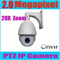 New 2014 2.0Megapixel Full HD IR LEDs up to 150m 20x 1080P WDR Speed Dome IR IP PTZ Camera Outdoor Pan Tilt Zoom camera