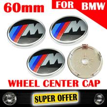 FREE SHIPPING 4 X M TECH POWER 60MM CAR WHEEL HUB CENTER CAP RIM COVER METAL BLACK FOR E39 346 E72 E93 X3 X5 X6 M3 M5 M6 227(China (Mainland))