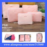 1pc/5sets New 2014 Waterproof Nylon Women Men Travel Bag Bedding Storage Bags Clothes Organizer -- BIB50 PA62 Wholesale
