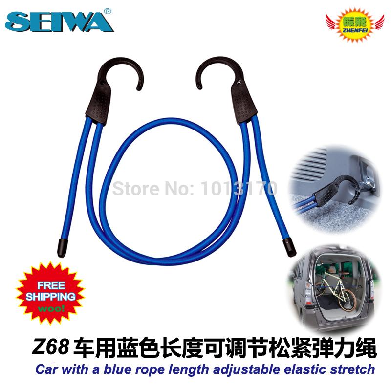 Ремень безопасности SEIWA Z68