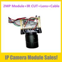 Popular 1080P IP Camera Modules Combo (Hi3516C DSP Sony CMOS Main Board + CS IR Cut + 3Megapixel CS  4mm lens + Simple IP Cable)