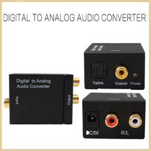 optical audio adapter promotion