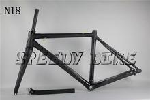 carbon bike frame price