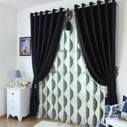 Online kopen wholesale mooie gordijnen uit china mooie gordijnen groothandel - Gordijnen voor de woonkamer ...