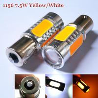 2PCS Super Bright  high power 7.5W  CAR LED Lights 1156 Ba15s S25 P21W  Reverse Light Bulb with lens white yellow  DC 12V