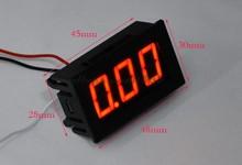 mini volt meter price