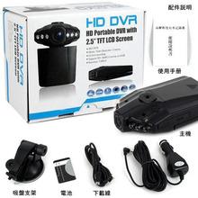 "Car DVR Recorder camera 2.5"" TFT LCD screen 6 IR LED Night vision 270 degree wide view coche camara grabadora de vision nocturna(China (Mainland))"