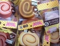 20pcs/lots  Aoyama Tokyo sponge squishy