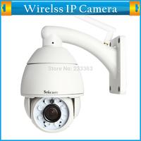 P2P 720P Pan/Tilt 5X Optical Zoom Wireless IP Outdoor Waterproof CCTV Dome Camera HD PTZ Wifi IR-CUT Night Vision Email Alarm