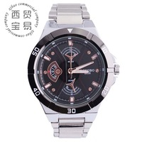 Low price wholesale fashion multi-function waterproof full stainless steel Men's Quartz Military watch wrist watch8838