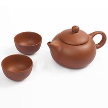 Free Shipping Drinkware KungFu Tea Set 1 Teapot 2 Teacup YiXing Purple Clay 3Pcs Red Tea