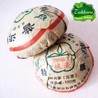 3YR Old Menghai Tuo Cha Raw Pu'er Puer Tea Original Flavor Pu er Puerh Super Promotion 100G