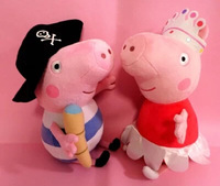 2Pcs/lot 30Cm Ballet 28Cm Pirate George Pepa Pig Plush Toys Stuffed Animals Dolls Baby Brinquedos Toy Gifts For Kids