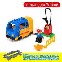 FUNLOCK Train Set Toy Battery Operated Engine Building Block MF002079B, Free Shipping!!