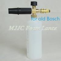 Snow Foam Lance for Bosch Pressure Washer