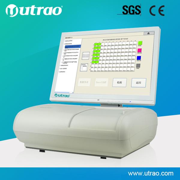 machine de test pour les hormones analysising lecteur de plaque elisa