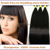 Brazilian straight  Virgin hair extensions 5pcs lot unprocessed human hair weave 10-26inch Brazilian virgin hair straight weft
