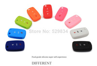 Silicone car key cover remote cover for Skoda Octavia Fabia Superb Volkswagen POLO Passat Golf free shipping