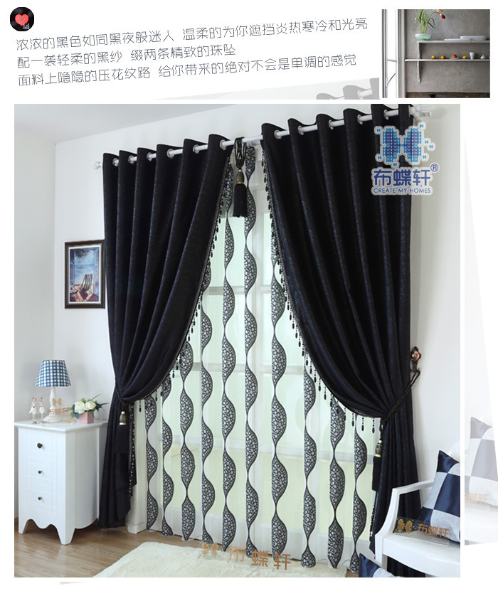 thick black and white chenille curtains upscale modern bedroom living