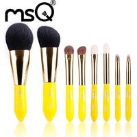 MSQ Goat Hair High Quality Comestic Set Brush Portable 8PCS  Makeup Brush Tool Kit With Lemon Yellow Leather Bag