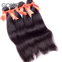 "Natural black hair  Mongolian virgin hair straight 8""-30"" mongolian hair extension 4pcs free shipping human hair weave"