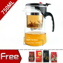 Wholesale 750ml Heat Resistant Glass Tea Pot Flower Tea Set Puer Teapot Coffee Pot High-quality Teaset Convenient Office Tea Set(China (Mainland))