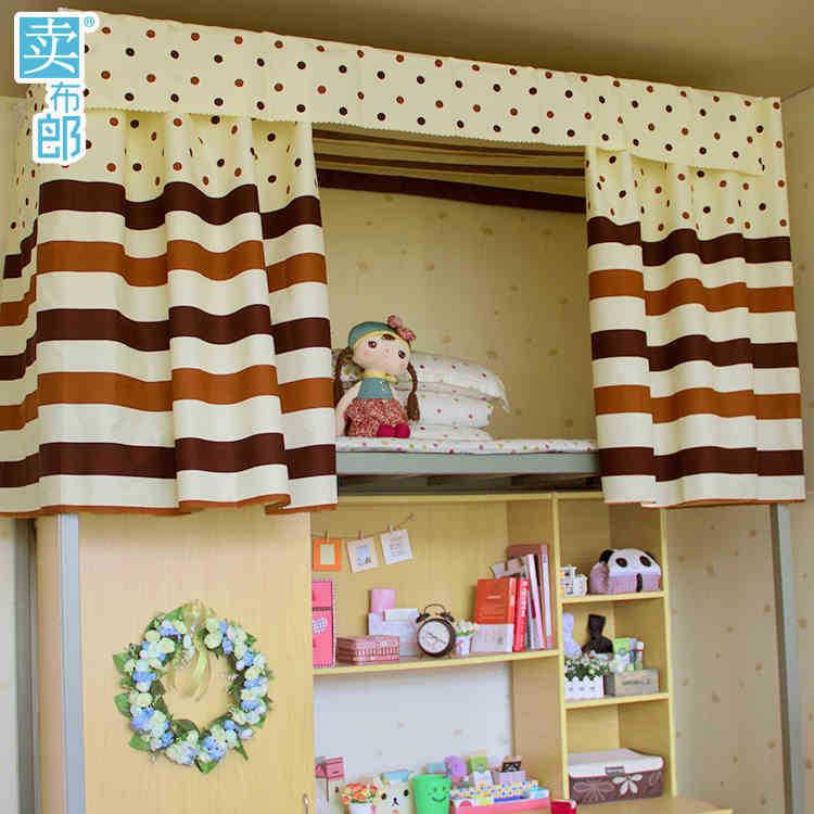 Achetez en gros moustiquaire lits superpos s en ligne des grossistes mousti - Rideau pour lit superpose ...