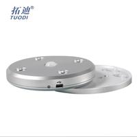 7124 USB Charge LED Sensor Light/PIR Motion Sensor LED Light