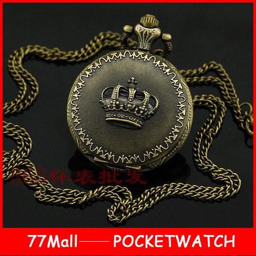 Карманные часы на цепочке NEW  B020