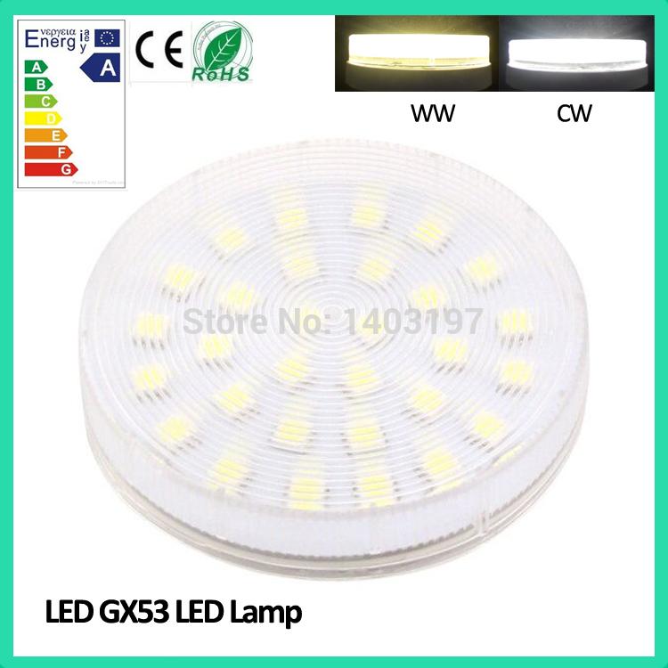 4PCS Free shipping 110V 220V GX53 LED Light Flat 30PCS SMD 5050 LED GX53 7W 550 Lumens Ultra Bright LED Under Cabinet Light GX53(China (Mainland))
