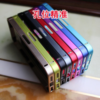 0.7 mm Ultra-thin Aluminum Metal Bumper Cover For iPhone5 5S Bumper Frame 2014 New Cell Phone Cases 10pcs/lot