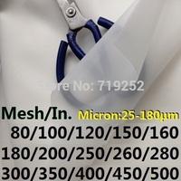 280 mesh/In 50 micron mu gauze nylon filter mesh net cloth industrial colander food coffee strainer paint screen wine herbal tea