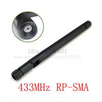 433MHz 2dBi RP-SMA Right Angle Antenna 11cm