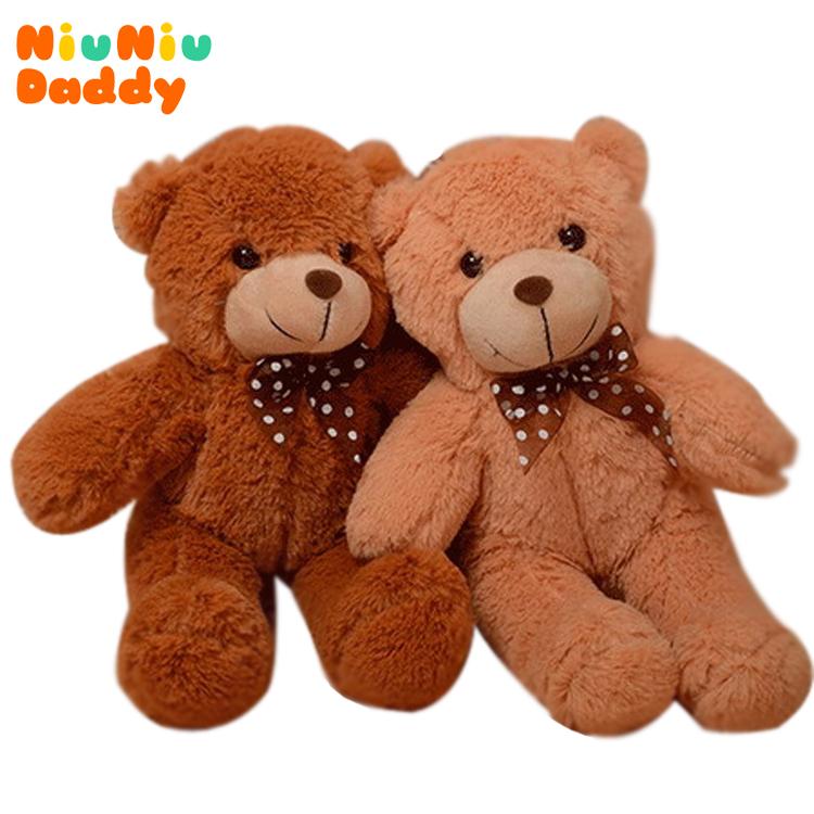Plush Toy Bear Teddy Bear big embrace bear doll birthday gifts Child Christmas gift 2014 New arrival(China (Mainland))