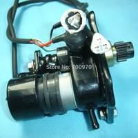 KAZUMA FRONT DIFFERENTIAL RELAY for kazuma 500cc ATV parts
