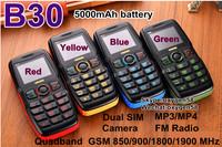 5000mAh Big Battery Gift phone bag 100% Original ADMET B30 Big Torch Big Speaker Power Bank Phone Dual Sim Senior old man Phone