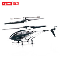 Syma S36 2.4GHz remote control RC helicopter toy gift 3.5CH fighter aircraft rc helicopter with Gyro
