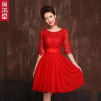new improved red long paragraph dress Elegant knee dress paragraph Openwork embroidery pattern dress women