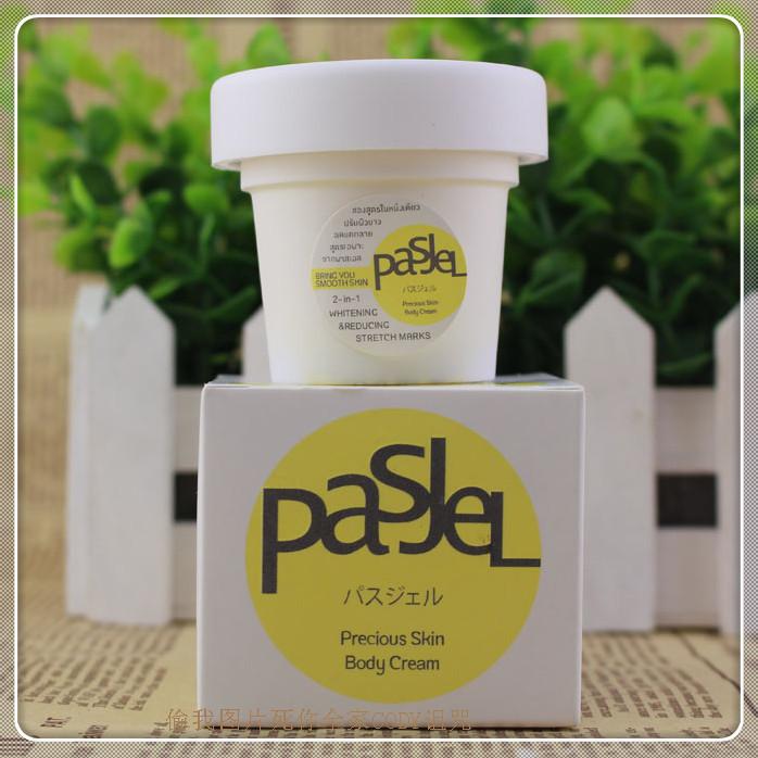 Genuine pasjel stretch mark repair cream 50 g free shipping(China (Mainland))