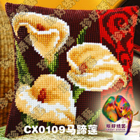 DIY Needlework Kit Unfinished Crewel Yarn Embroidery Pillow Case Cushion Cover Cross Stitch  Kits  Elegant Flowers HND01