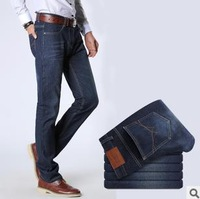 2014 new arrival famous brand men's fashion casual slim fit cotton straight High quality harem jeans pants 29-40size plus size