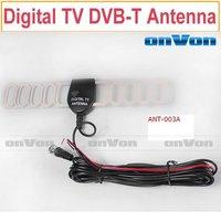 ANT-003A Digital TV DVB-T antenna aerial built-in signal enlarger booster